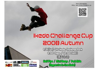 Ike_cup2008autumn